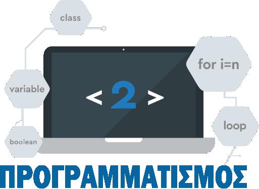 prog2_button.png
